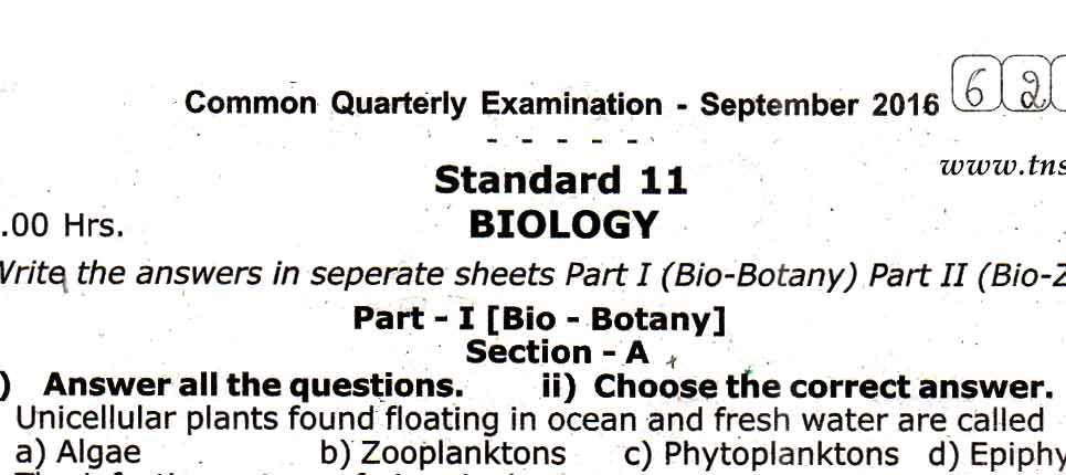 plus one biology question paper