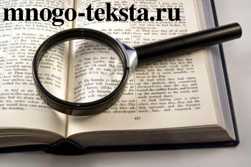 Рекламные ошибки, Знаменитые ошибки переводчиков, Знаменитые ошибки в рекламных текстах