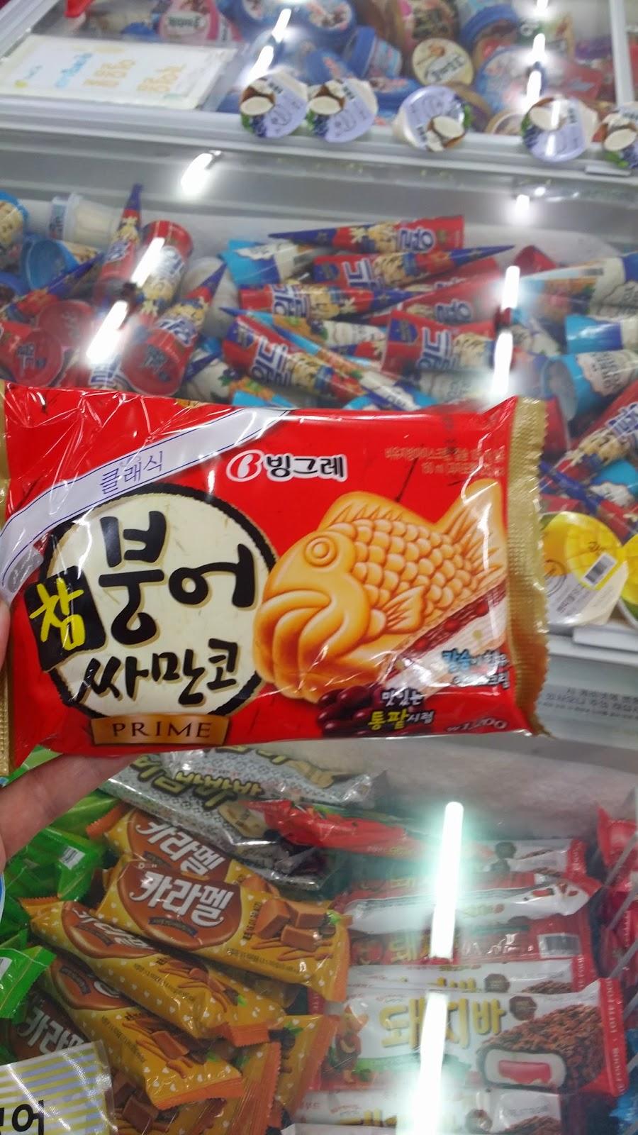 A new beginning korea late winter sonata 2015 busan for Fish ice cream