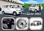 Fitur Keselamatan Daihatsu Gran Max Mini Bus