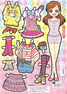 Miss Missy Paper Dolls Japanese Coloring Book