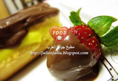 Eclair & Nutella covered strawberry إكلير مع فراولة مغطاة بشوكولاتة نوتيلا