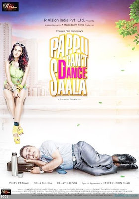 Watch Pappu Can't Dance Saala 2010 Hindi Movie Online | Pappu Can't Dance Saala 2010 Hindi Movie Poster