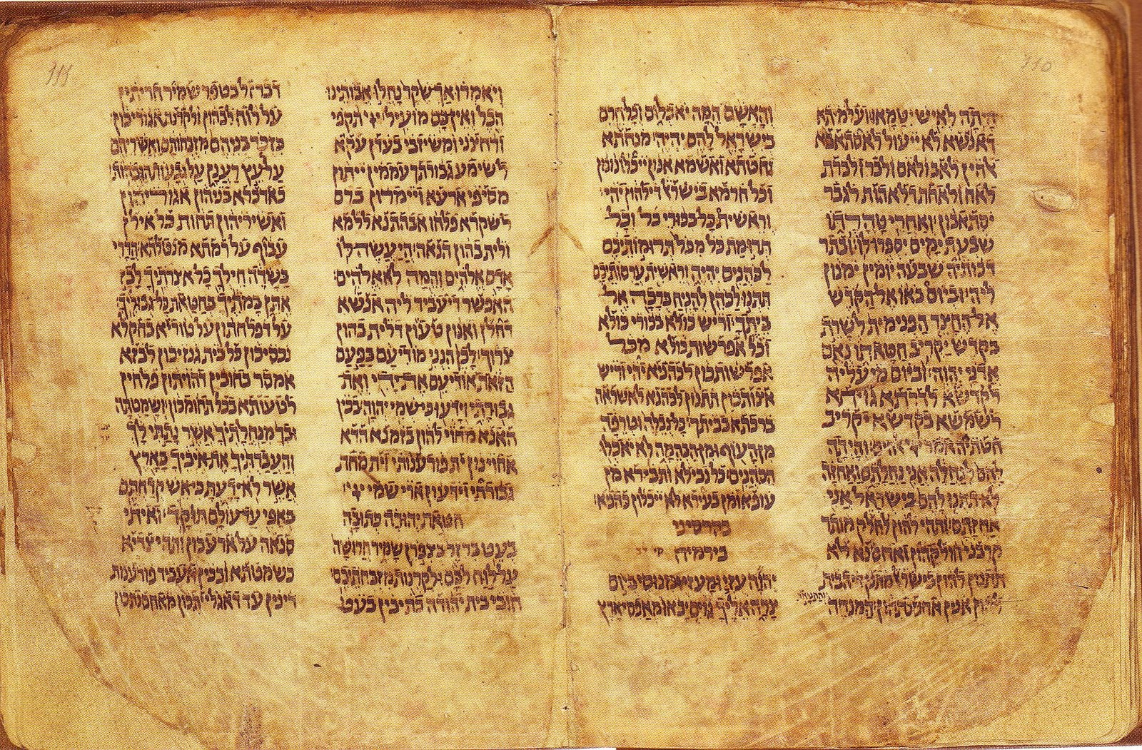 the old testament fact or fiction essay Are old testament laws evil (whether fact or fiction) old testament, the context of the ancient near east, the broader biblical.