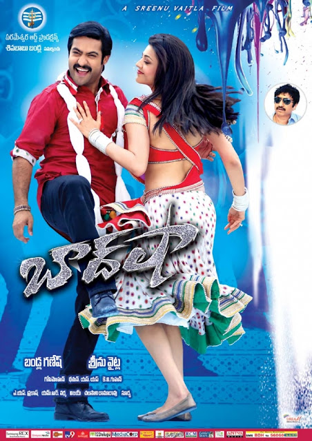 Baadshah Telugu Full Watch HD Movie Online