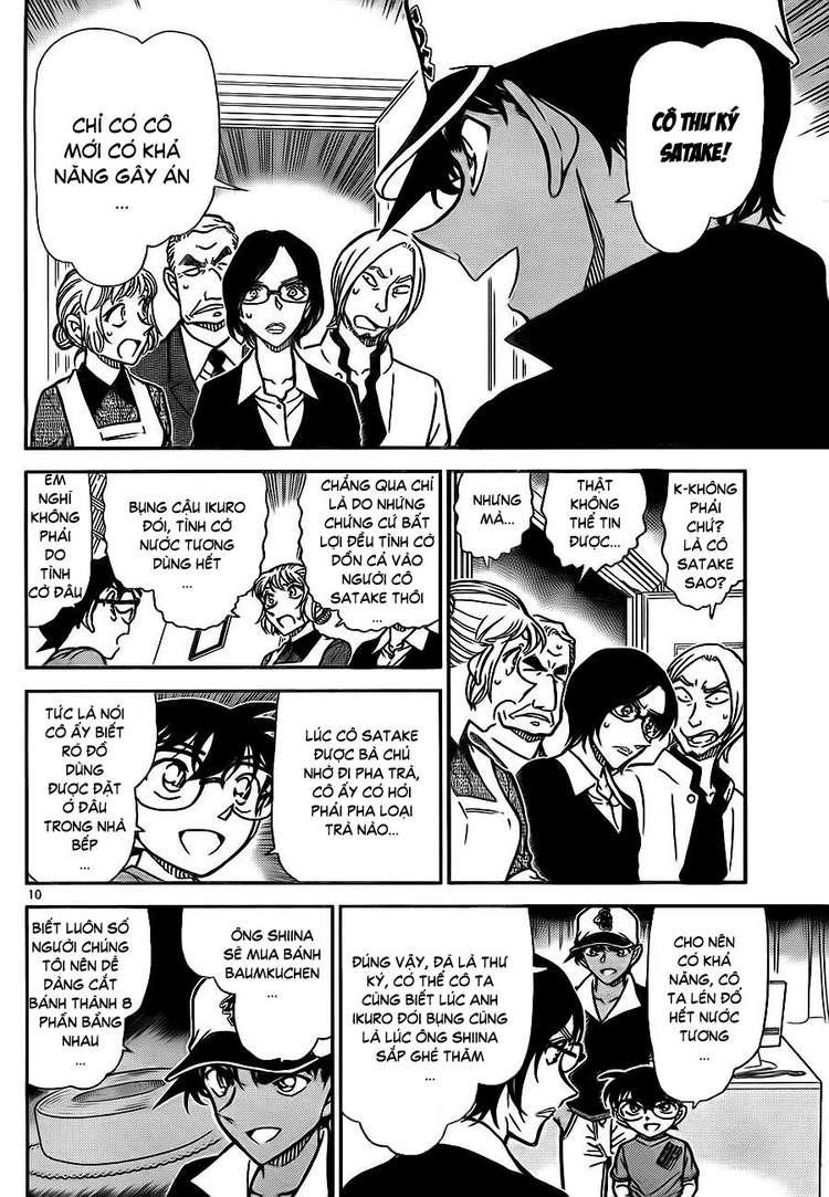 Detective Conan - Thám Tử Lừng Danh Conan chap 786 page 11 - IZTruyenTranh.com