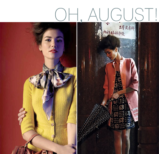 Anthropologie August 2011 catalog