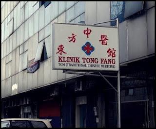 Kalimat Parodi Lucu Klinik Tong Fang
