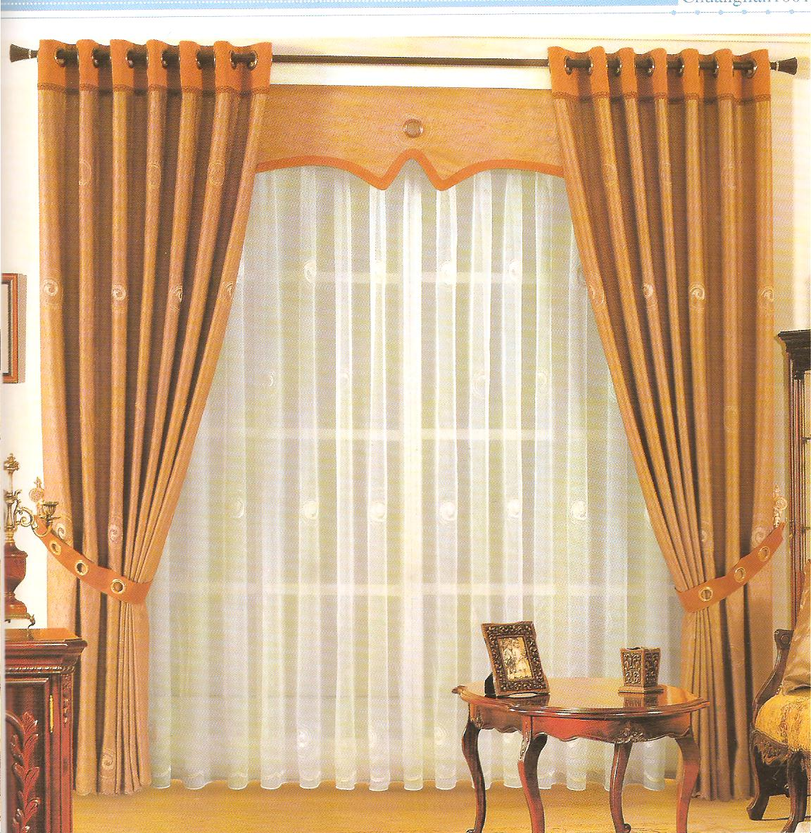 Sliding Glass Door Blinds with Curtains