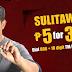 TM SuliTawag
