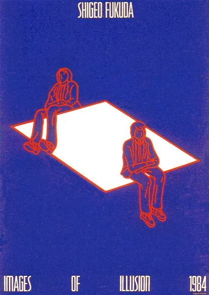 shigeo fukuda Explore dejan bogdanovic's board poster~ shigeo fukuda on pinterest | see more ideas about design posters, japanese graphic design and japanese poster.