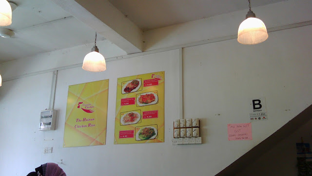Food Review : Nasi Ayam Hainan, Jerteh