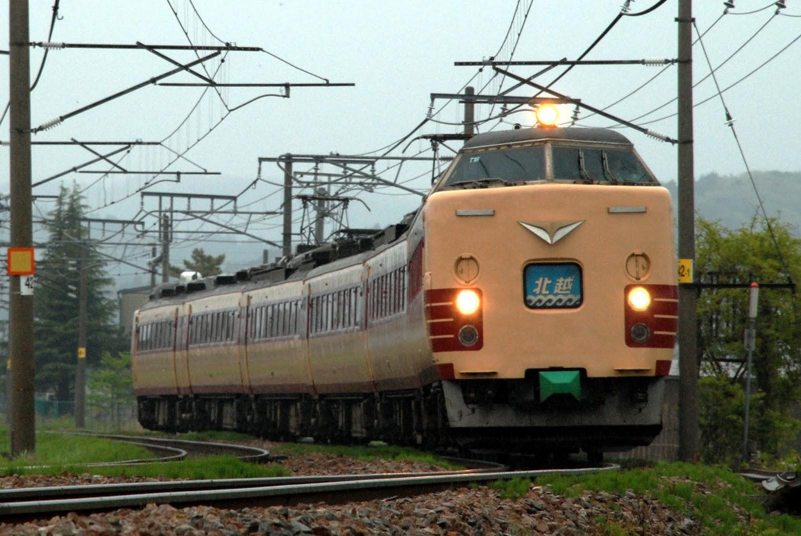鐵道単見: <b>北越</b>2号 485系T18編成(国鉄色)