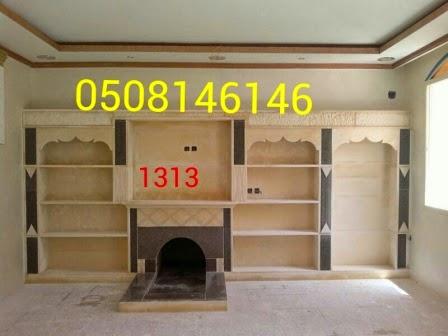 صورمشبات 1313.jpg