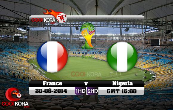 مشاهدة مباراة فرنسا ونيجيريا بث مباشر 30-6-2014 علي بي أن سبورت كأس العالم France vs Nigeria