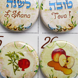 My Judaica