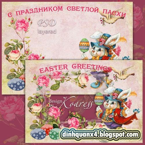 Vintage Happy Easter photoframe with rabbit - Happy Easter day