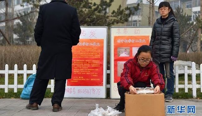 shanghailist-copyrigth pic