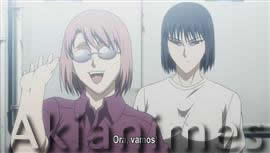 Baixa Jormungand: Perfect Order 001