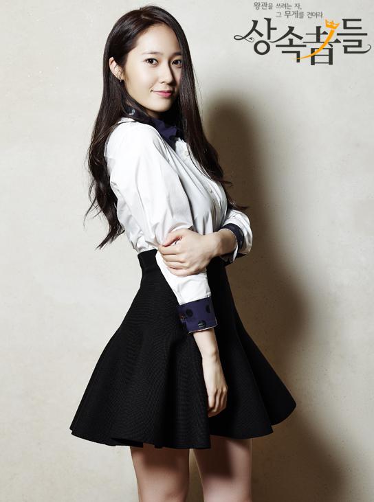 Kristal jung sebagai Lee bona