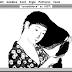 Emulator Windows 3.0 and System 7 online