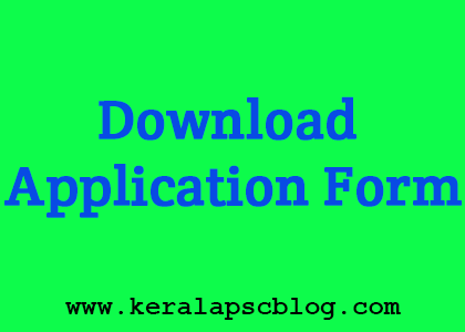 Application Form of Revaluation/Scrutiny/Photocopy of Kerala Plus Two Exam 2014