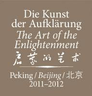 "The Art Inquirer: ""The Art of the Enlightenment"" (启蒙的艺术) at ..."
