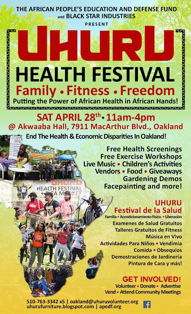 2018 Uhuru Health Festival, Sat 4/28 11a-4p