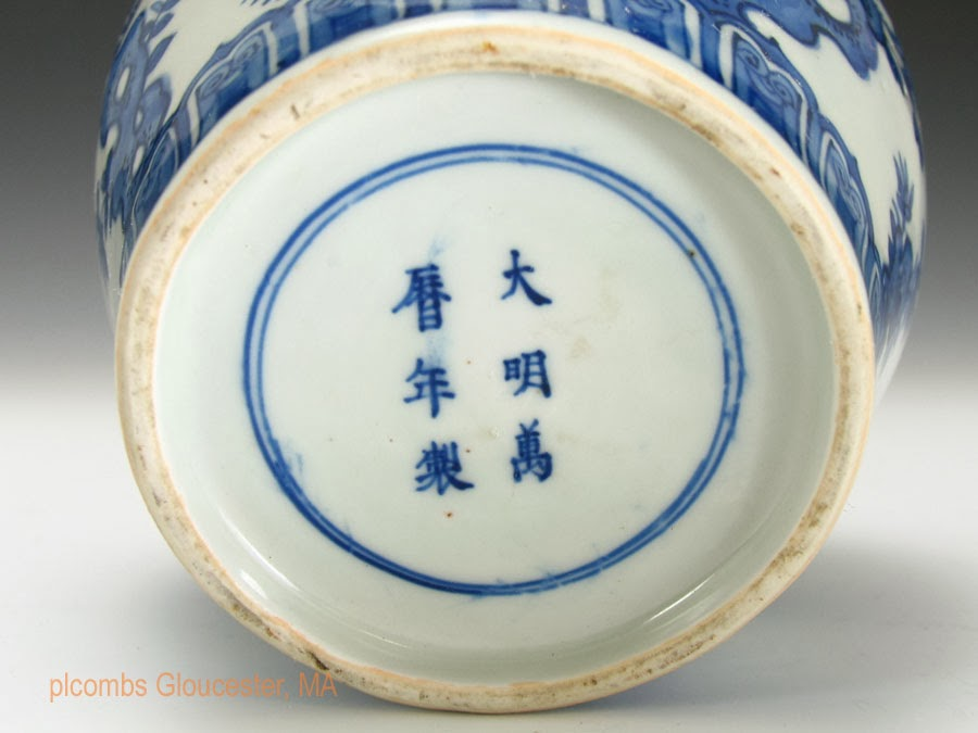 Fine six character mark of a Jiajing porcelain jar