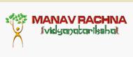 Manav Rachana International School Faridabad Logo