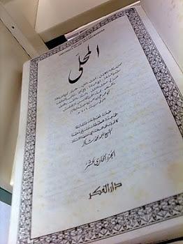 """Kitab """"Al Mahalla """" ~ mantop!"""