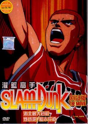 mediafire slam dunk movie 4 hanamichi and rukawas hot