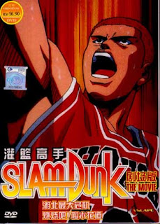 Mediafire Slam Dunk OVA 4 Movie 4 Cover