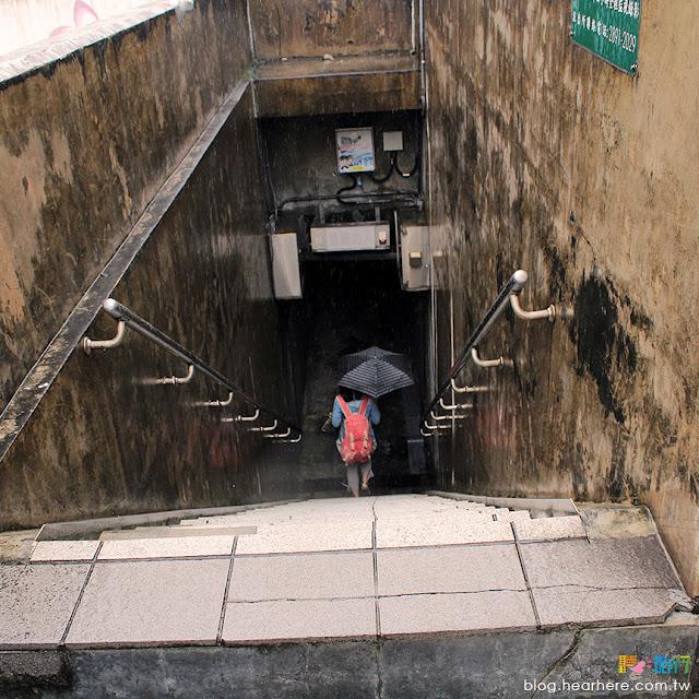 猜猜地下道後的風景?