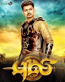 Puli 2015 Hindi Daul Audio 170mb HEVC Mobile Movie south indian movie in hindi tamil dual audio compressed small size mobile movie free download at world4ufree.cc