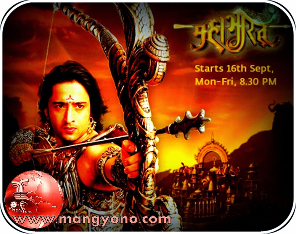 Arjuna ( Shaheer Sheikh ) Mahabharata ANTV