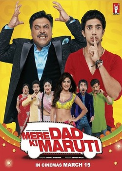 Mere Dad Ki Maruti (2013) Movie Poster