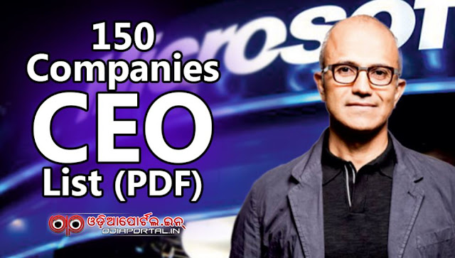list of ceo, Chief Executive Officer list of companies, world companies and their ceo list, motor vehicle company ceo, pdf download, 150 company ceo, owner, founder, developer list, ceo list of indian companies, ceo list of american companies, ceo list pdf,  multi national company ceo md list, exam preparation, rrb, ibps, ssc, ias exam details,
