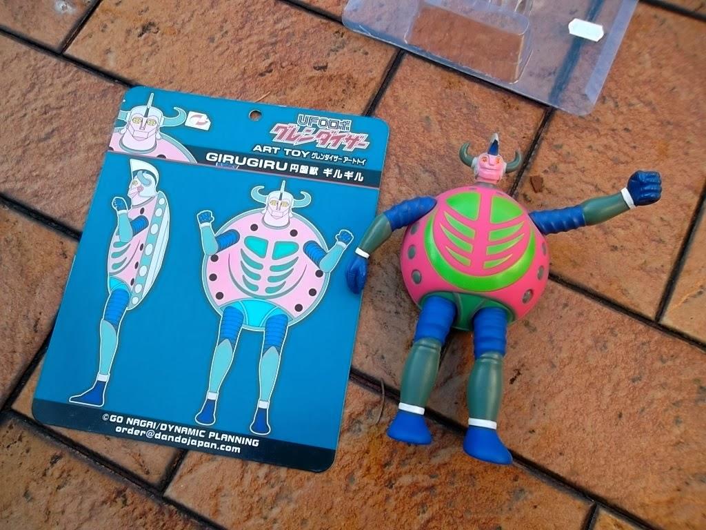 Le golgoth Game Game de Osaka Toys 002