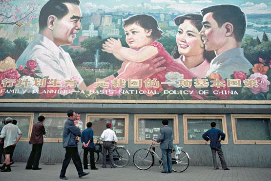 El control de la natalidad en China