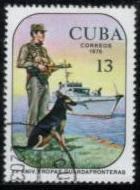 1978年キューバ共和国 ジャーマン・シェパードの切手