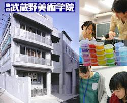 芸大・美大を目指す美術予備校 東京武蔵野美術学院オフィシャルブログです。