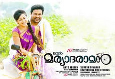 Ivan Maryada Raman 2015 Malayalam Movie Watch Online