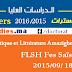 Master Linguistique et Littérature Amazighes | FLSH Fes Saïss 2015/2016