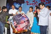 Janmasthanam Audio launch-thumbnail-6