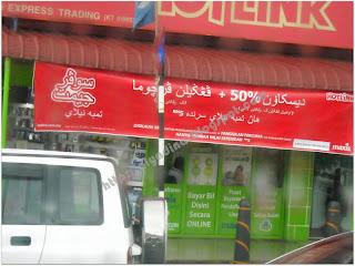 Banner Tulisan Jawi
