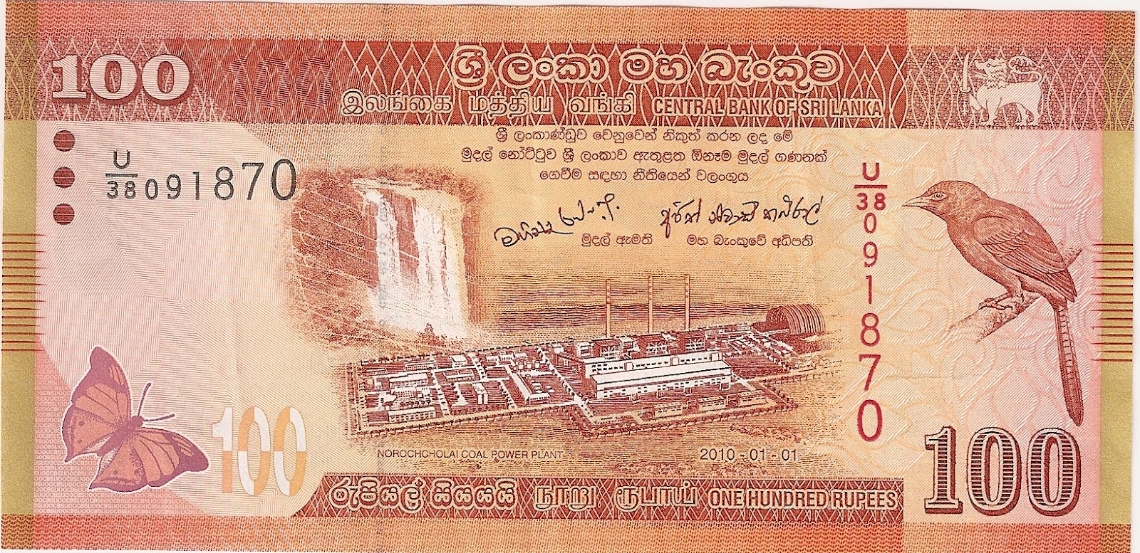 Central Bank Of Sri Lanka Form 2 You Can Download On On A