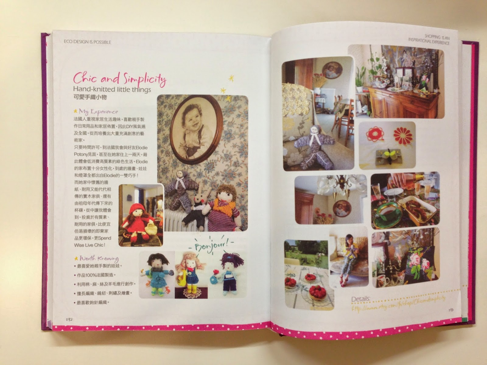 The Girl's Room to Paris by Queen Eco