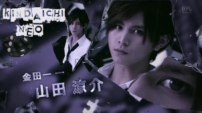 Sinopsis Drama Jepang Kindaichi Neo Episode 1-Tamat