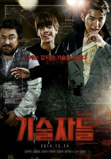 Download The Technicians (2014) Subtitle Indonesia